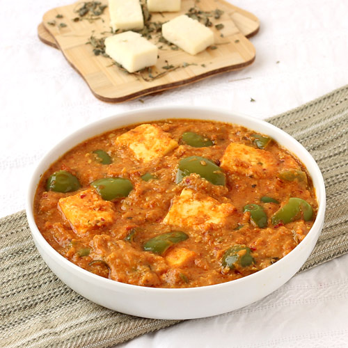 Paneer Capsicum with Gravy Recipe